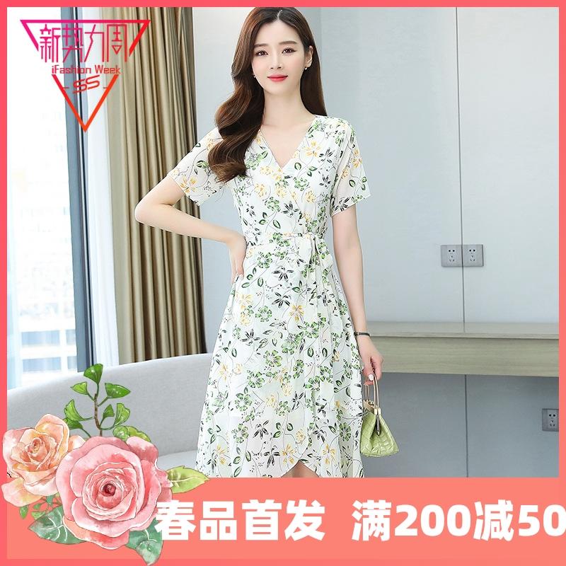 潮流优质碎花连衣裙女夏季新款韩版小个子中长法式时尚不规则子雪