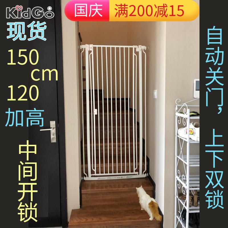 五折促销KidGo免打孔挡猫栏杆围栏猫笼子加高栅栏加密狗围栏可拆卸隔离门
