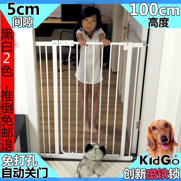 Kidgo домашнее животное собака забор повышение собака заборы тедди собаки и кошки шифрование изоляция колонка ребенок безопасность ворота забор