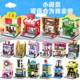 乐高积木城市街景系列小颗粒拼装迷你儿童男孩子女孩建筑益智玩具