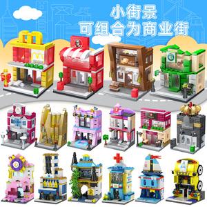 小颗粒拼装乐高积木城市街景系列迷你儿童男女孩礼品建筑益智玩具