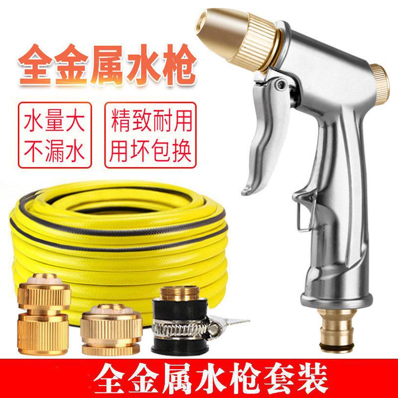 高压洗车水枪家用套装冲车神器软管汽车压力工具浇花水管水抢喷头