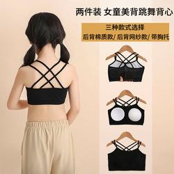 女童内衣发育期小学生防凸点小背心吊带10纯棉15儿童背心内穿文胸
