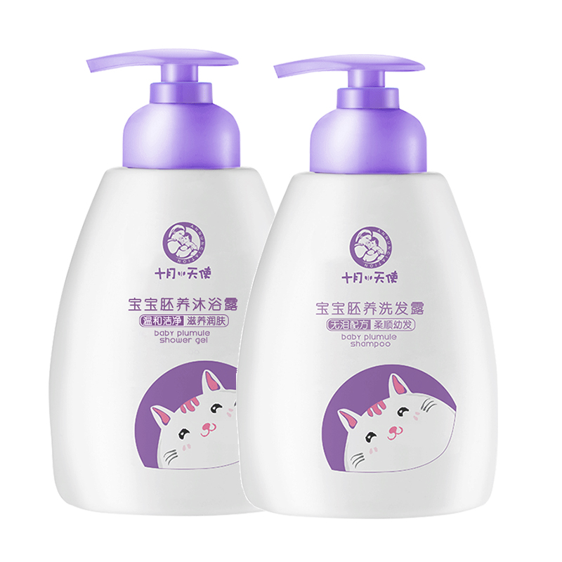 October angel baby shampoo and Bath Set Baby Shampoo baby shower gel baby care products