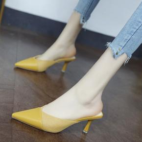 仙女鞋温柔中跟包头懒人半拖鞋外穿凉拖尖头托鞋半托高跟鞋女细跟