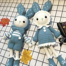 手工编织玩偶钩针diy材料包手作娃娃针织勾线手工制作礼物毛线兔