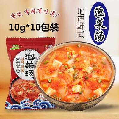 免煮汤 韩式泡菜汤酸辣汤辣白菜豆腐汤料包方便速食汤速溶汤10包
