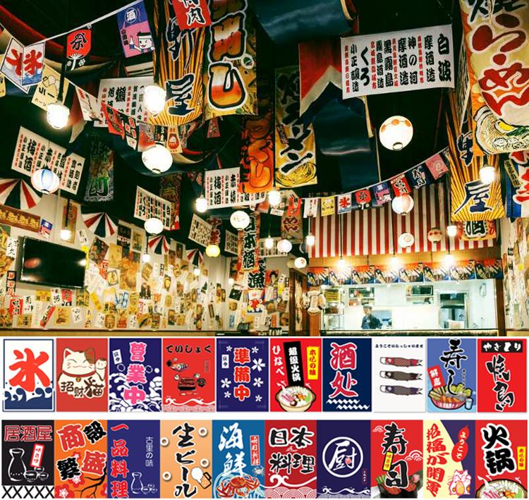 Японский вешать флаг суши магазин материал причина магазин малый флаг дом ликер дом декоративный вешать флаг домой фестиваль баннер зефир ткань флаг