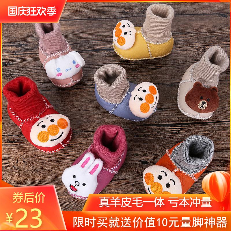 婴儿鞋袜秋冬季软底不掉前宝宝鞋子