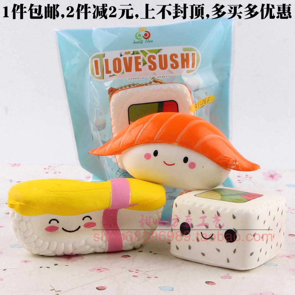 仿真寿司三文鱼玉子烧可爱表情squishy SANQI ELAN柔软慢回弹玩具