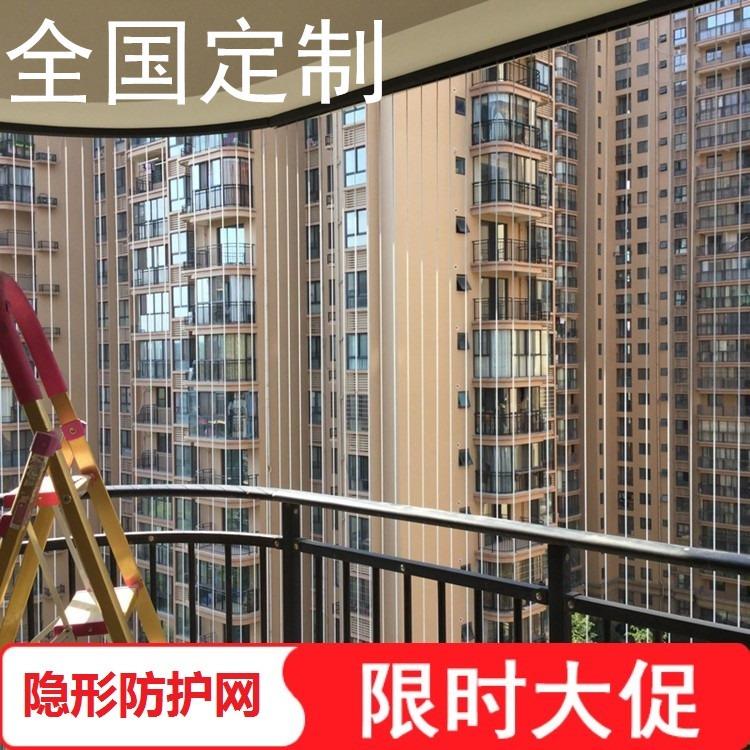 福州厦门阳台隐形防盗网防护网316不锈钢丝儿童安全防护栏防盗窗