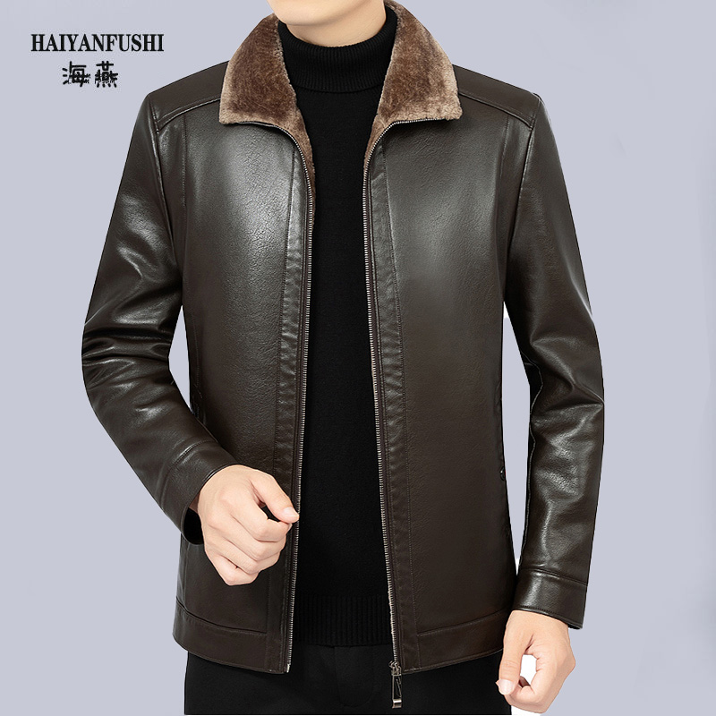 New middle aged mens fur coat winter Plush thickening dads Korean fur collar leather jacket winter coat lapel
