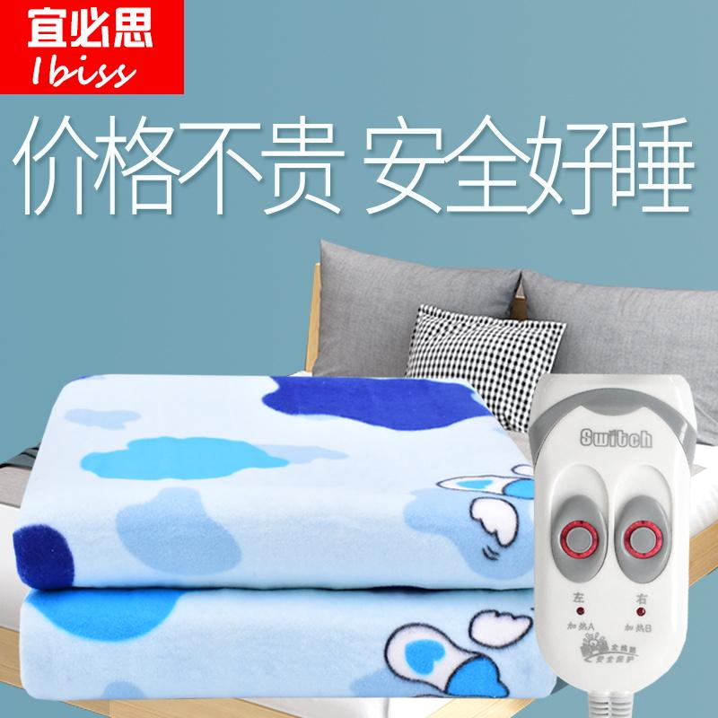 电热毯双人单人电褥子双控调温安全保护2米电热毯宿舍女学生1.2米