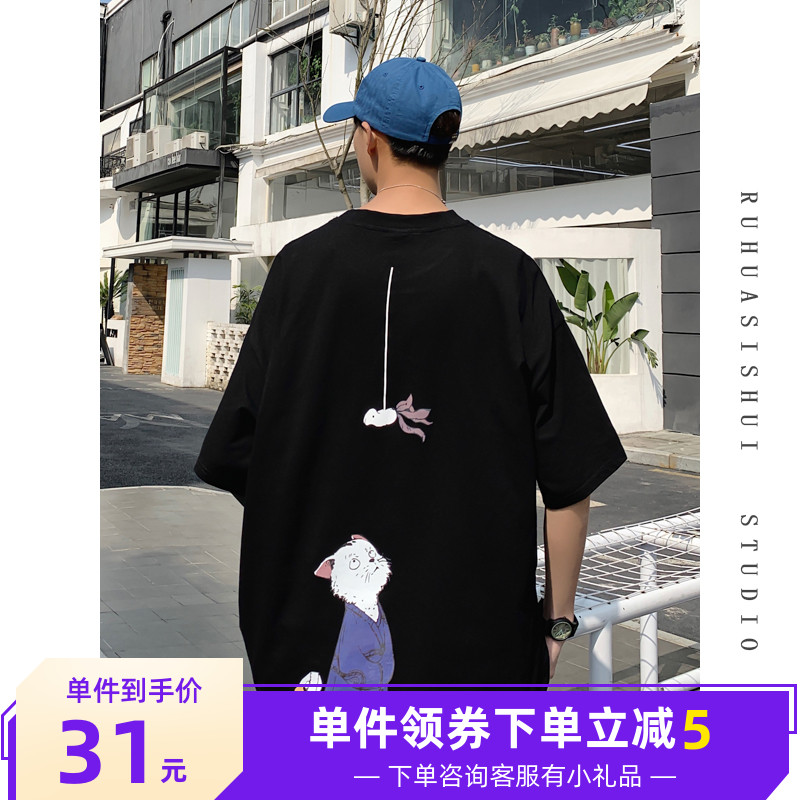 Mens summer short sleeve T-shirt Korean Trend 2020 new casual loose half sleeve fashion brand top handsome suit