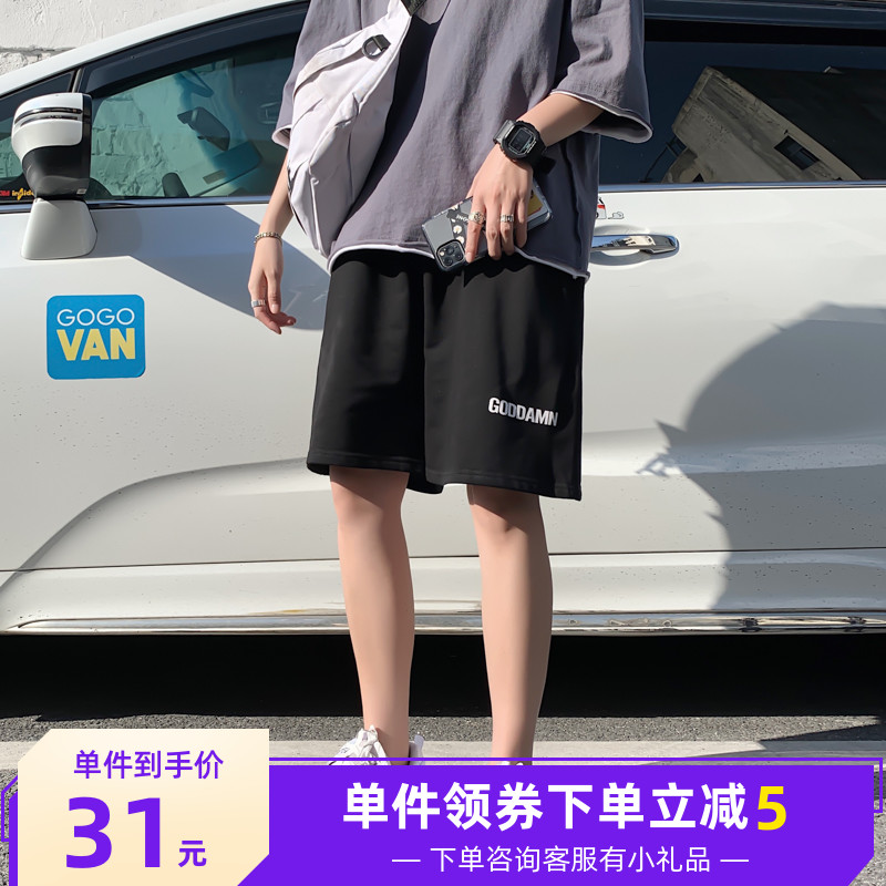 Sports new shorts mens loose Korean Trend in fashion brand personalized five point pants casual versatile summer pants