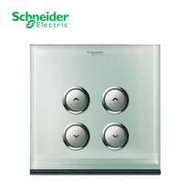 Schneider Smart home Austrian ZigBee double-linked dimming panel (crystal Glass) wireless control system
