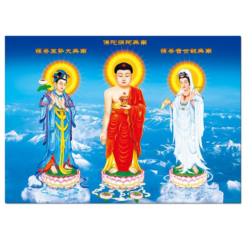Бесплатная доставка западный квадрат три святой амитабха . гуань-инь большой ситуация для будда 3D hd трехмерный будда так живопись так картины узел край