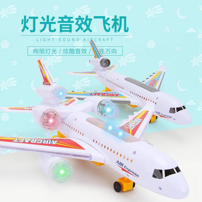 空中巴士A380闪光电动飞机直升机儿童电动玩具飞机模型拼装玩具22