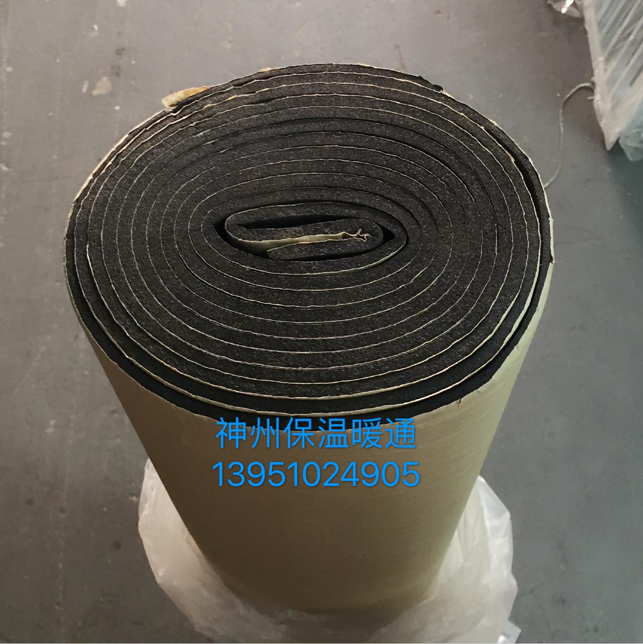 橡塑海绵密封胶带闭孔海绵胶带胶条阻燃胶板风管连接隔音隔热