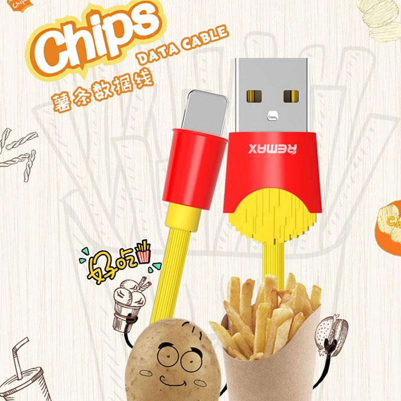 remax薯条2.4 a苹果micro数据线10月29日最新优惠