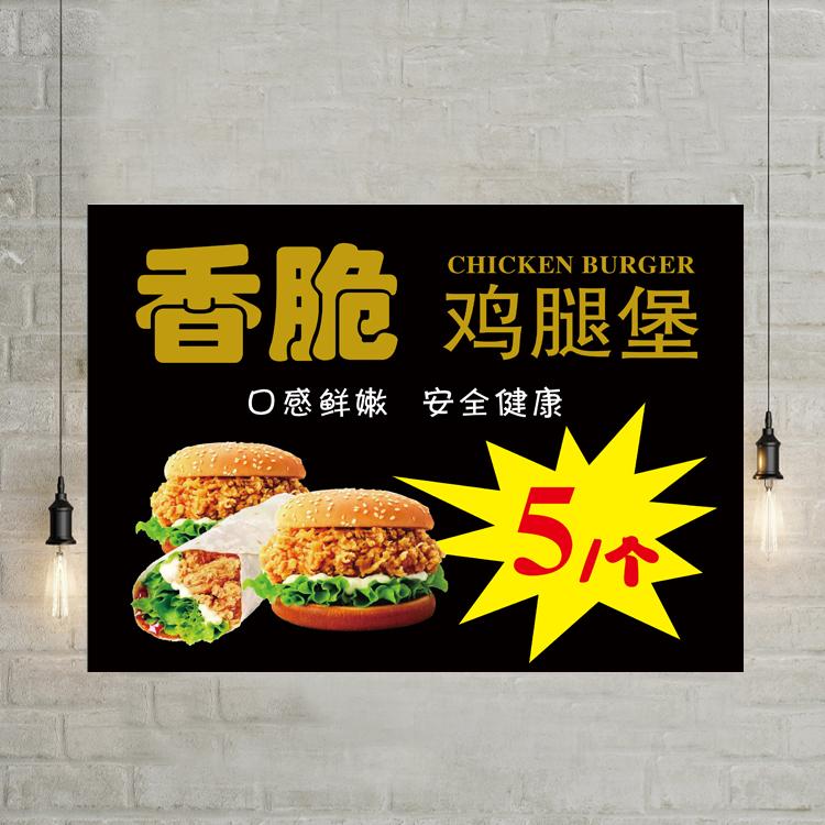 Плакаты / Постеры Артикул 631615576491