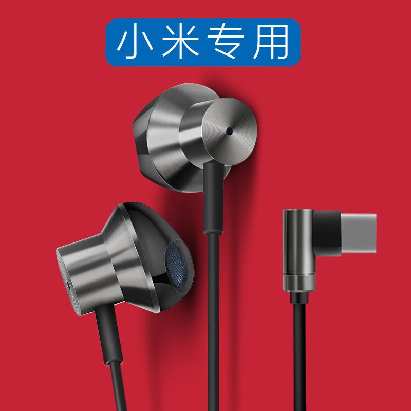 满149.00元可用112.2元优惠券小米原装正品cc9 se 8红米耳机