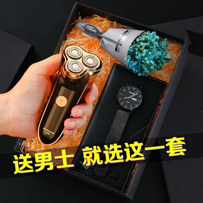 七夕的男生生日礼物实用特别(用42.19元券)