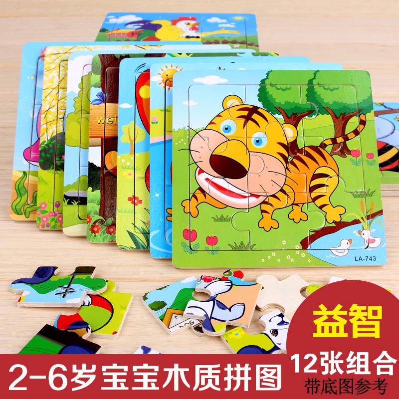 智力拼图儿童安全组装幼儿园家用平图耐磨中国地图恐龙致密简单游