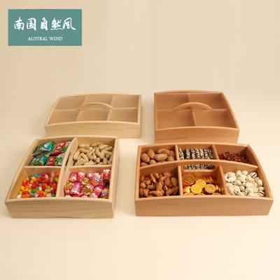 果盘北欧ins家用客厅茶几简约现代分隔新年糖果盒零食干果收纳盒