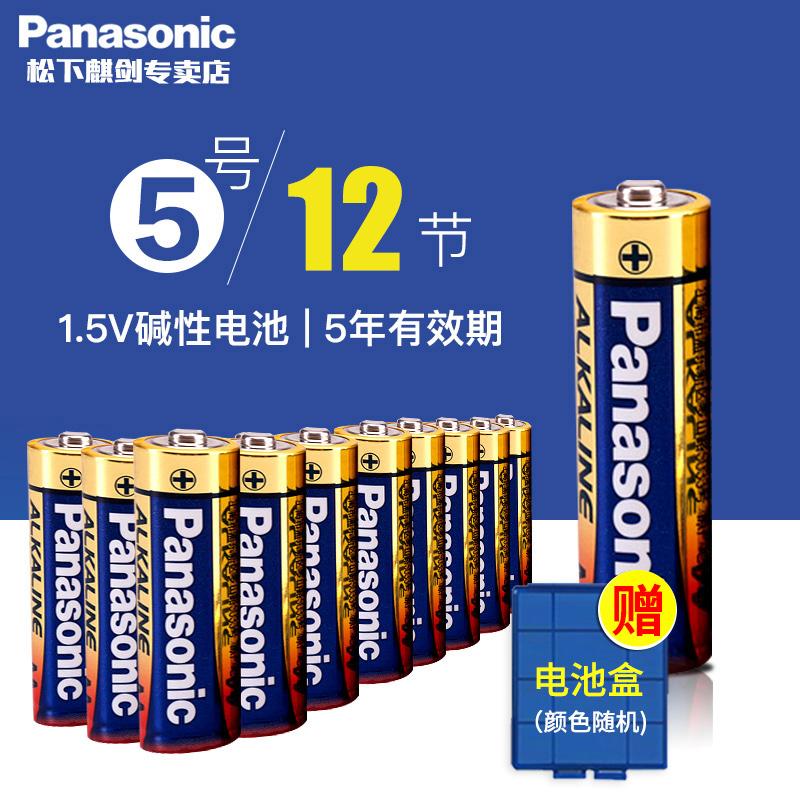 松下电池5号碱性电池五号儿童玩具批发遥控器鼠标干电池12粒正品空调电视话筒遥控汽车挂闹钟7号七号电池1.5V