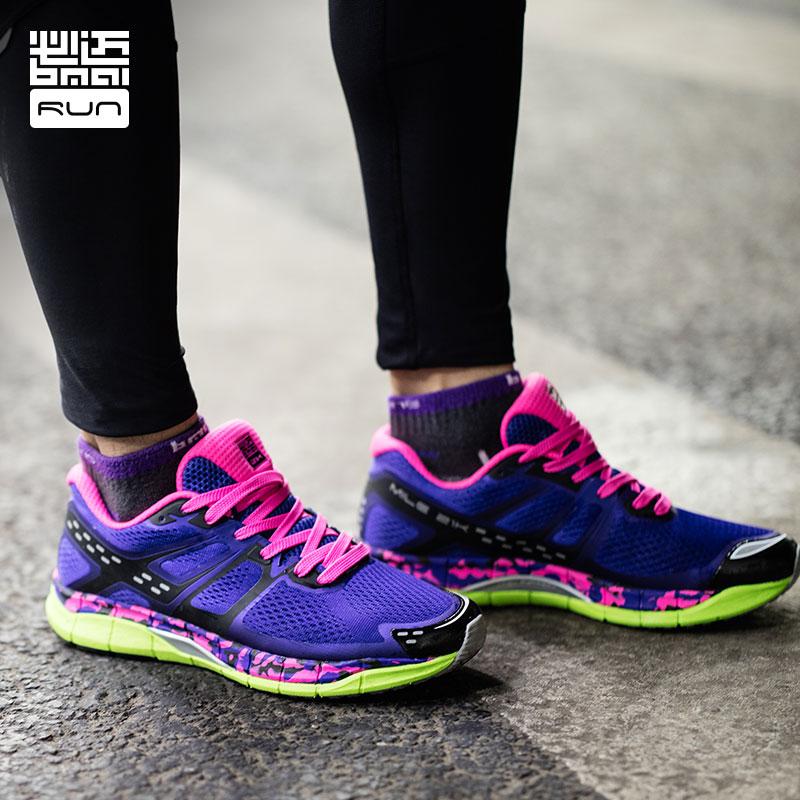 10月17日最新优惠BMAI/必迈潮色系列男女跑步鞋秋季轻便休闲鞋运动鞋复古慢跑鞋子