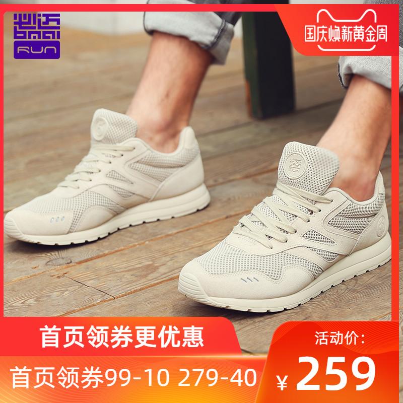限3000张券必迈Park5 H兽痕跑步鞋男女运动休闲鞋新款防滑透气复古慢跑鞋