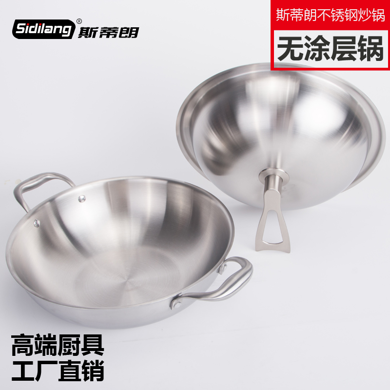 Styron 304 stainless steel double ear frying pan, hot pot, stewing pot, flat bottomed non stick pot, uncoated induction cooker, general purpose