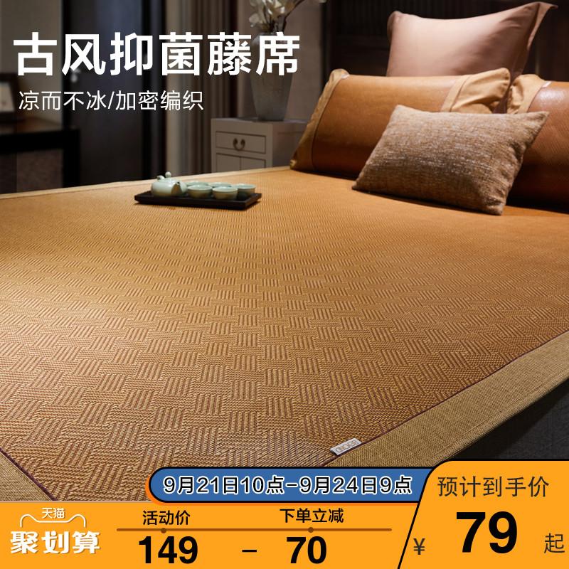 Декоративные одеяла и подушки / Прикроватные коврики Артикул 564767896301