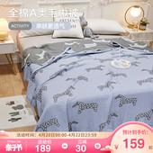 博洋新疆棉毛巾被四层纯棉双人纱布被盖毯午睡空调毯夏季浴巾单人