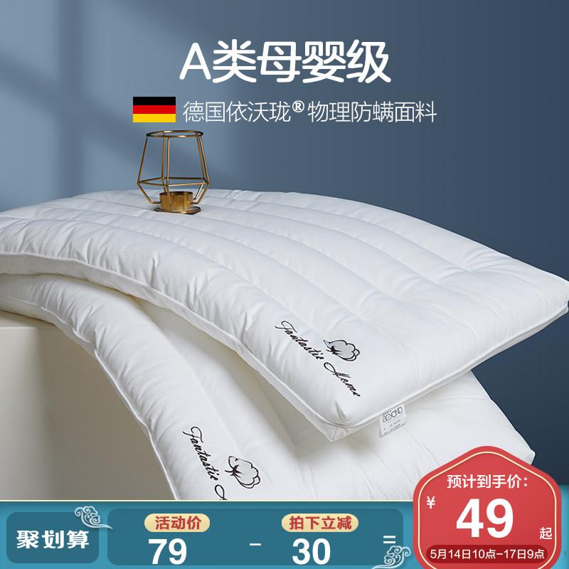 博洋枕头低枕超薄枕矮枕软枕夏季单人男护颈椎助睡眠儿童枕芯宝宝