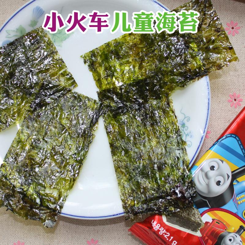 宝宝海苔婴儿婴幼儿童即食紫菜韩国进口小火车托马斯海苔零食