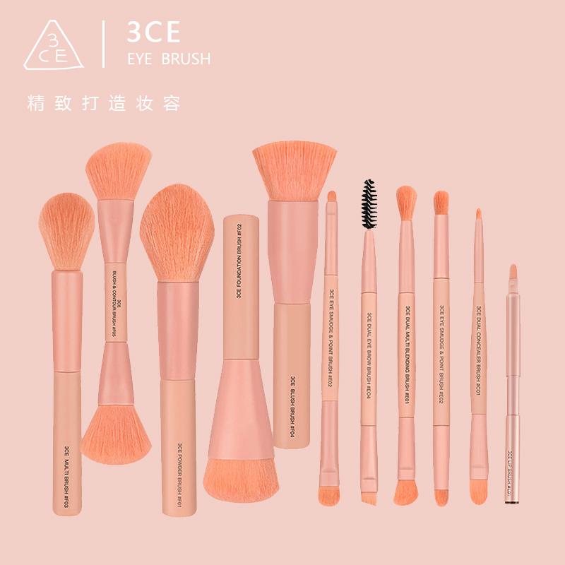 3ce makeup brush, double head eye shadow brush suit, a powder brush, powder brush, blush blemish tool.
