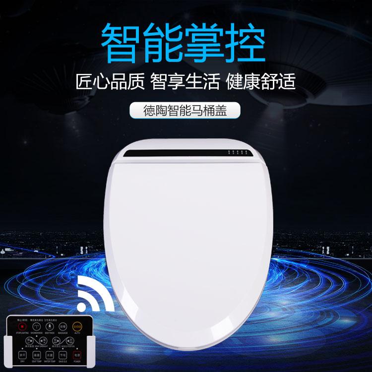Полностью автоматическая Умный туалет корпус Термообработка очиститель кузова сушка отопление дистанционное управление универсальный туалет корпус панель имеет 110V