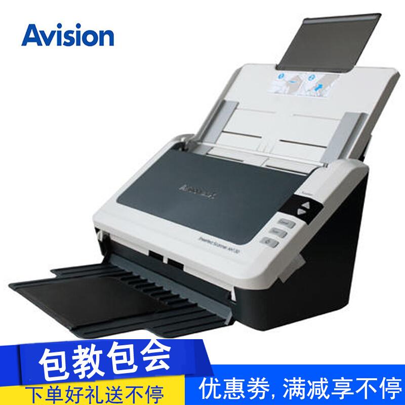 Сканеры Артикул 591729947664