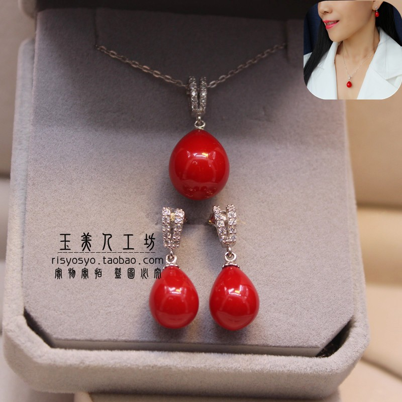 925 Silver Diamond Coral Pendant Earring Set birthday mothers Day girlfriend wife gift jewelry