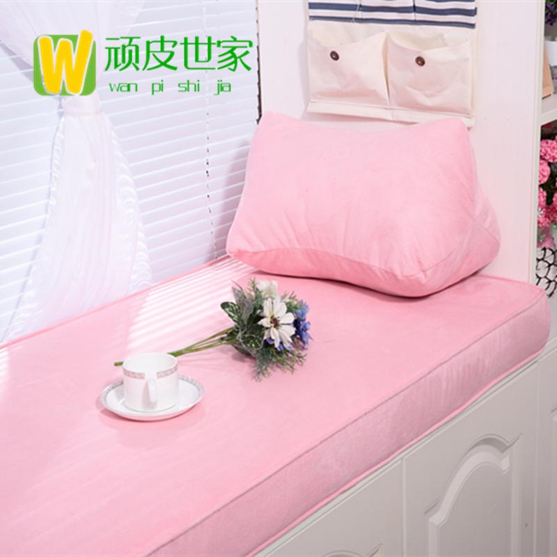顽皮世家  纯色绒布阳台飘窗垫窗台垫海绵垫子卡座沙发垫地垫包邮