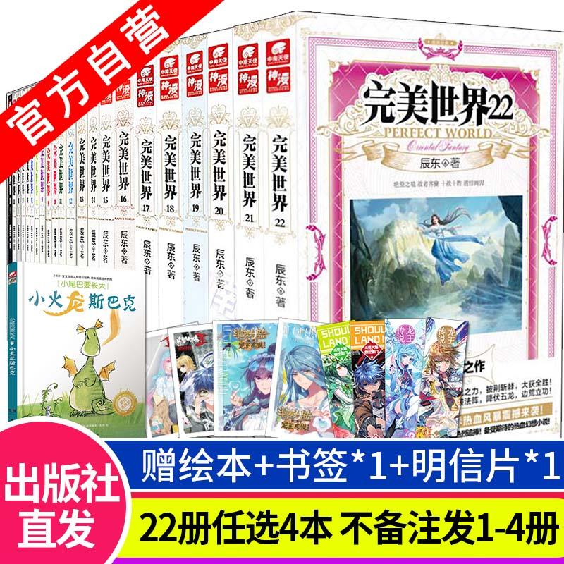 Внутриигровые ресурсы Perfect World International Edition Артикул 599827786417