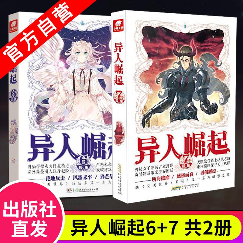 Внутриигровые ресурсы Perfect World International Edition Артикул 597599422319