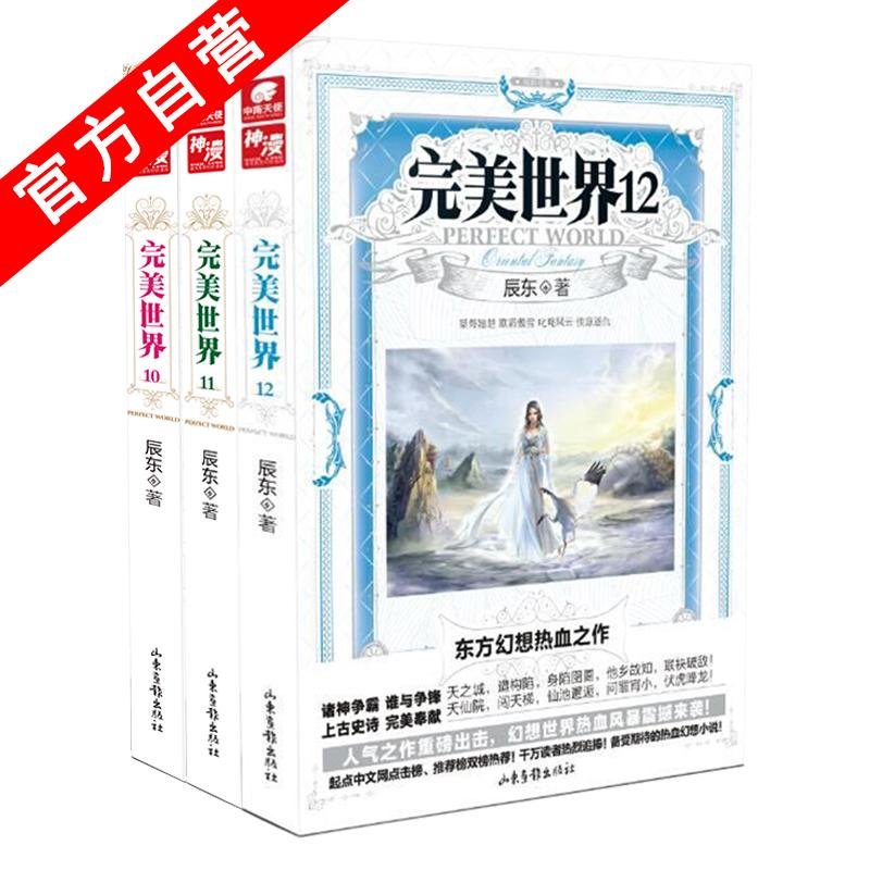 Внутриигровые ресурсы Perfect World International Edition Артикул 553311229332