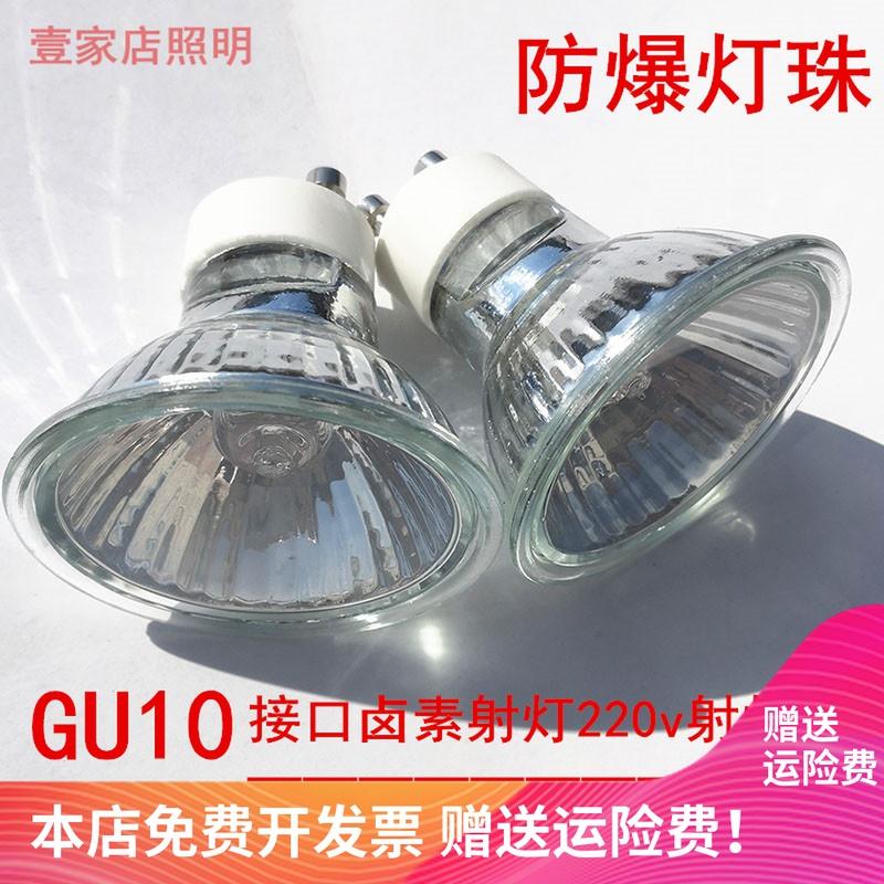 Лампы галогенные Артикул 586858686046