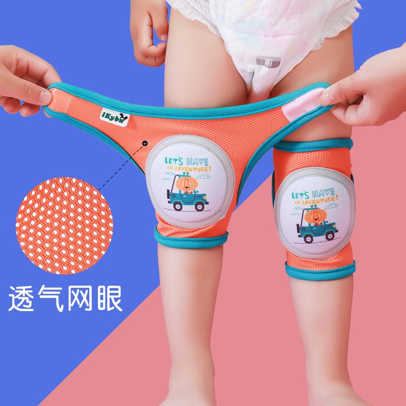 宝宝护膝夏季防摔网面透气可调节婴儿爬行护腿学步小孩儿童膝盖套