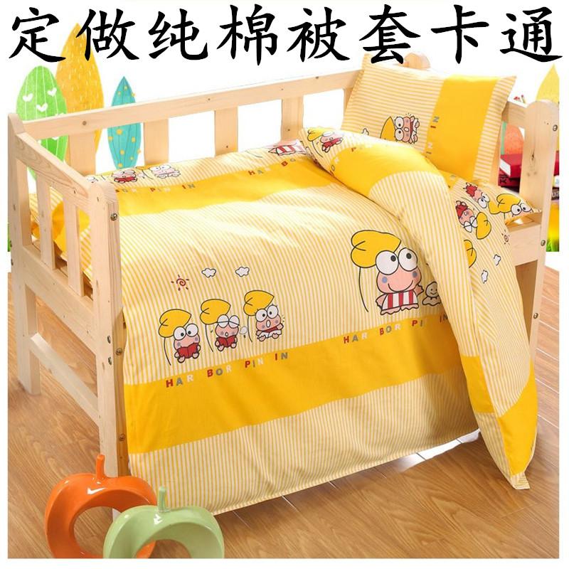 纯棉儿童单件1.2m1.5米学生宝宝婴儿被罩卡通全棉幼儿园被套定做