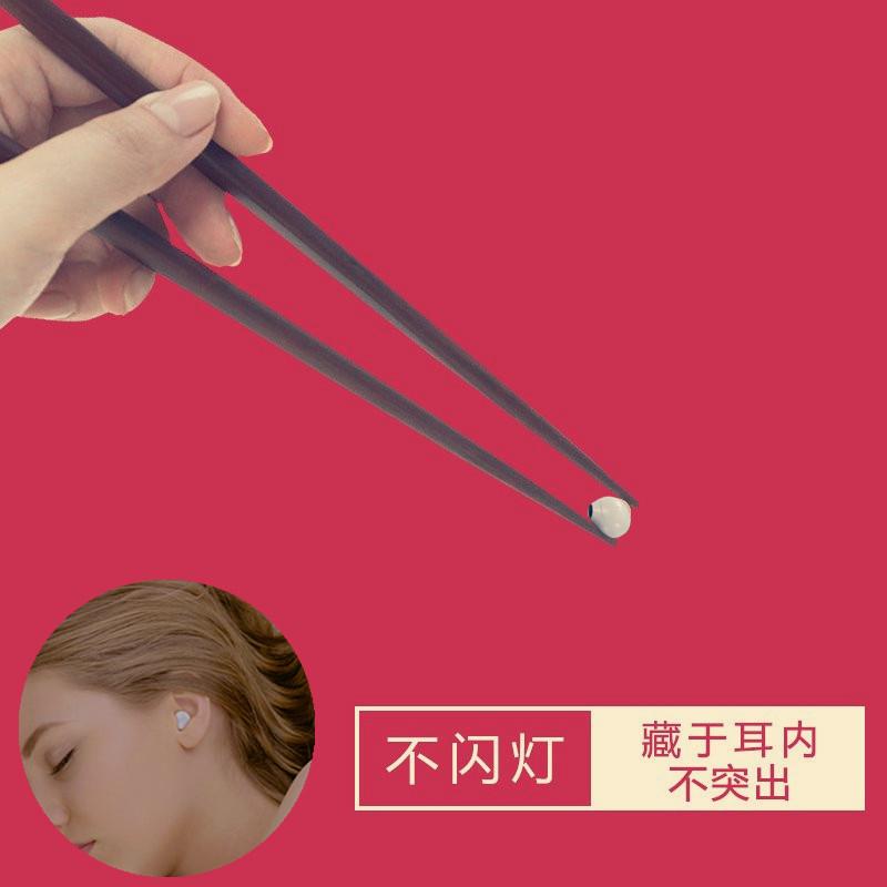 12月02日最新优惠无线蓝牙耳机指纹触控双耳隐形最小双耳触摸一对高音质单耳迷小米