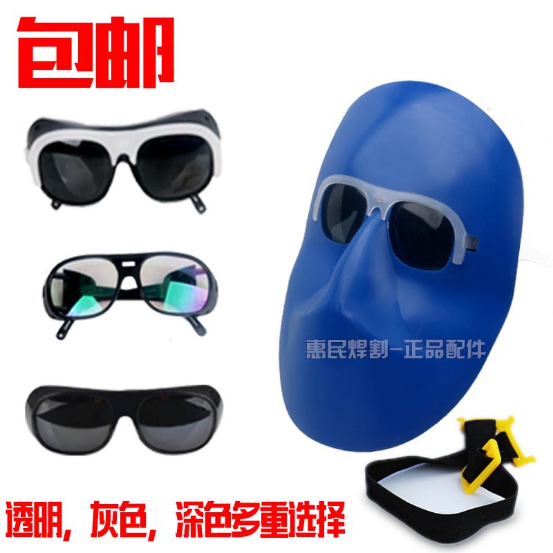 烧电焊脸部防护全脸防烤脸面罩头戴式轻便简易氩弧焊电焊面具